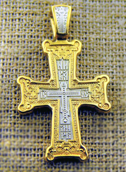 Sterling Silver 925  22k Gold Plated Orthodox Cross