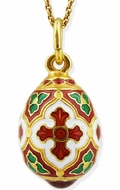 Tiny  Enameled Egg Pendant, Sterling Silver, Gold Finish