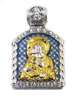 Two Tone Virgin of Vladimir / Arch. Michael, Silver, Gold Gilded Medal