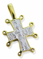 Greek Style Reversible Cross, Sterling Silver Gold Plated