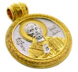 St. Nicholas, Sterling Silver Gold Plated Engraved Pendant