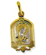 Virgin Mary, Sterling Silver Gold Plated Pendant