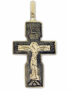 Sterling Silver Orthodox Cross with Corpus Crucifix