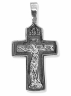 Sterling Silver Reversible Orthodox Cross with Corpus Crucifix
