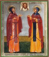 Sts. Peter and Fevronia of Murom, Gold Silver Foiled  Icon