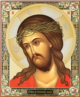 The Christ Crowned with Thorns, Gold Foiled Icon on Thin Wood
