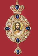 Jesus Christ, Panagia Style Icon Ornament / Blue Crystals