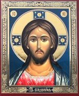 Christ Almighty, Orthodox Christian Mini Icon