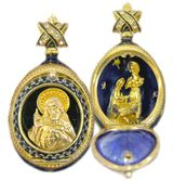 The Christ / Nativity of Christ Pendant Egg with Surprise, Gold Plated, Blue