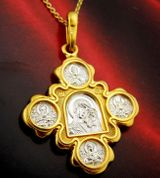 The Christ, Virgin of Kazan and Saints,  Reversible Pendant