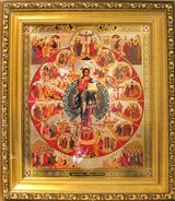 The Church of Christ, Gold Framed Orthodox Icon with  Crystals and Glass
