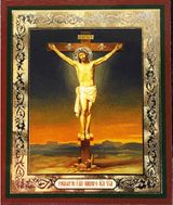 The Crucifixion,  Orthodox Christian Icon