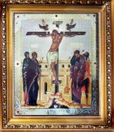 The Crucifixion, Orthodox Framed Icon