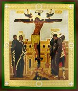 The Crucifixion, Orthodox Icon, Small