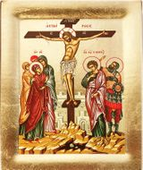 The Crucifixion, Serigraph Orthodox Icon with Stand