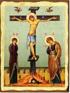 The Crucifixion, Orthodox Christian Serigraph  Icon