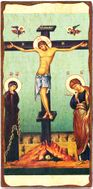 The Crucifixion, Orthodox Christian Serigraph Panel Icon