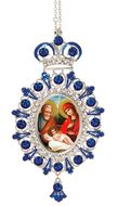 The Holy Family, Jeweled  Icon Ornament with Chain