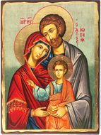 The Holy Family, Orthodox Christian Serigraph Icon