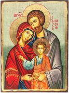 The Holy Family,  Greek Serigraph Orthodox Icon