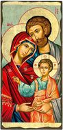 The Holy Family, Orthodox Christian Serigraph Panel Icon