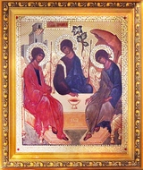 The Holy Trinity,  Orthodox Christian Framed  Icon with Crystals and Glass
