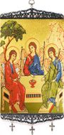 "The Holy Trinity, Textile Art  Tapestry Icon Banner, 13"" H"