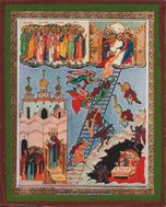 The Ladder Of Divine Ascent, Orthodox Icon