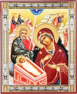 Nativity of Christ and The Holy Family,  Gold  Foiled Icon
