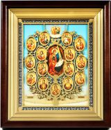 Mystery of the Nativity, Tree of Life, Wood Framed Icon, Gold Plate