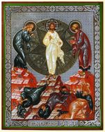 The Transfiguration (Transformation) of Our Lord, Orthodox Christian Icon