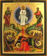 The Transfiguration (Transformation) of Our Lord, Orthodox Christian Icon, Hand Written (Painted)