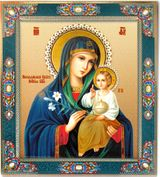 Virgin Mary the Eternal Bloom,  Embossed Printing on Wood, Gold Foil Orthodox  Icon