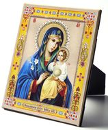 Virgin Mary Eternal Bloom (Virgin Mary of Flowers), Embossed Icon Printed on Leather