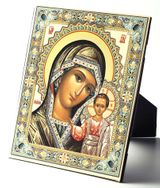 Virgin of Kazan,  Embossed Icon Printed on Leather