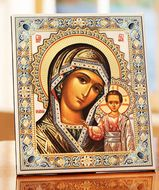 Virgin of Kazan, Embossed Icon Printed on Leatherette