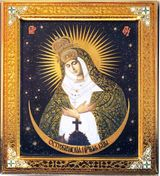 Virgin Mary of Ostrobrama,  Embossed Printing on Wood, Gold Foil Orthodox  Icon
