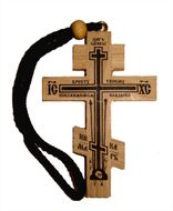 Three Barred Wooden Cross on Cord