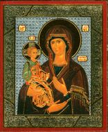 "Virgin  Mary ""The Three Handed"", Orthodox Icon"