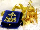 Travel Tabernackle with Carrying Velvet Embroidered Pouch SET