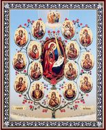 Tree of the Virgin Mary, Orthodox Gold Foil Icon
