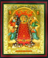 "Virgin Mary ""Giver of Wisdom""  (PRIBAVLENIE UMA), Orthodox Mini Icon"