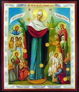 "Virgin Mary ""Joy of All The Afflicted"", Orthodox Mini Icon"