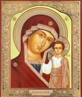 Virgin of Kazan, Gold and Silver Foil Orthodox Mini Icon