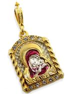 "Virgin Mary ""Sweet Kissing"", Sterling Silver, Gold Plated Pendant"