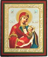 "Virgin Mary  ""Assuage My Sorrows"", Orthodox Icon"