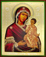 "Virgin Mary ""Chirskaya"", Gold and  Silver Foil Icon"