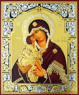 Virgin Mary Donskaya, Mini Icon