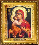 "Virgin Mary ""Feodorovskaya"", Framed Orthodox Icon with Glass and Crystals"
