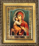 """Virgin Mary """"Feodorovskaya"""", Framed Orthodox Icon with Glass and Crystals"""